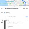 google先生が間違えていたので、マニラでフェリーに乗れなかった。〔#20〕