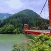 祖山ダム(富山県南砺)