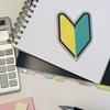 【ブログ運営報告】初心者1ヶ月目のPV数、収益、活動内容を公開!