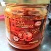 業務スーパーの「アラビアータパスタソース」はピリ辛で美味い!