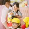 2018年度・平成30年度採用/【東京都 練馬区(練馬春日町駅)】 こどもが子どもらしく過ごせる遊びも大切にした小規模でアットホームな幼稚園での正規 幼稚園教諭の求人です