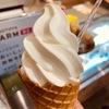 暑い夏に涼をとる  〜町村農場 & きのとや ソフトクリーム〜