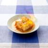 本日の料理は伝統料理『豆腐オンファイア』でございます。