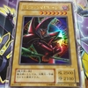 遊戯王カードで遊んでみる。その➂【戦士族・装備魔法デッキ VS ブラマジデッキ】