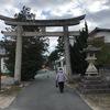 お正月参拝れぽ✨吉備津彦神社へ