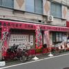 中華料理丸鶴の チャーシューチャーハン