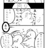 【第4話】プロポーズ
