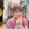 #欅坂46 #小池美波 #青春の瓶詰め 中身ほぼほぼ公開!