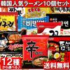 韓国グルメを紹介して食べるYouTuber『とぎもち』さんが面白い。の巻。