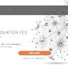株式会社アジラ、本日開催の『JAPAN OPEN INNOVATION FES 2018 in Summer』に出展中です!