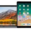 iOSアプリがMacでも動作可能に iOS12とmacOS10.14で 来年のWWDCで発表の可能性大
