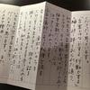 【福岡】初女さんに学ぶ集い