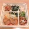 Day211:【失敗】お弁当詰め替え作戦☆鶏の唐揚げおろしソース御膳(タイヘイ)