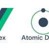 VuexとAtomic Design