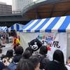 くまモン 有楽町駅前広場に出没