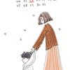 イラスト・カレンダー【2019年10月】