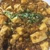 【ゆるふわキッチン】超本格派✨麻婆豆腐を作ってみたんだ♪(*´▽`*)~ザ・王道中の王道の麻婆豆腐の味がここにあり☆彡~