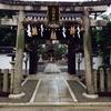 京都 大将軍八神社に参拝しました