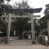 【和歌山】県社「闘鶏神社」の見どころと御朱印