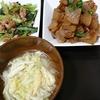 豚バラ大根、小松菜ツナ炒め、味噌汁