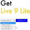 Ableton Live Liteのインストール方法