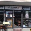 アメリカンな雰囲気でのんびりカフェ。$$cafe Bronx Moment Wag (ダラダラカフェ ブロンクス モーメント ワグ)