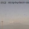桜島では爆発的な噴火によって噴煙は3,000mまで上昇・噴石は7合目まで飛散!!