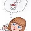 紅茶大好き!
