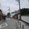 京都を舞台にしたアニメ、映画・ドラマのロケ地聖地巡礼  みなとや幽霊子育飴本舗
