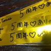 【イベント 三森すずこ】ライヴシーンで神を推す5つの方法