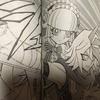 Vジャンプ2021.1月号 『遊戯王OCGストラクチャーズ』18話 レビュー
