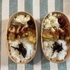 梅肉&大葉のささみフライ