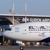 世界一セキュリティの厳しい空港・ベングリオン国際空港