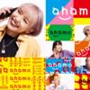 【ドコモ新料金プランahamo】3月26日導入開始!メリット・デメリットを調べてみました!