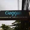 アジアランク4年連続1位のGAGGANの姉妹店GAAに行ってきました!