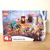 """レゴ(LEGO) ディズニープリンセス アナと雪の女王2""""エルサのワゴン・アドベンチャー"""" 41166 レビュー"""