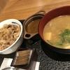 定食春秋(その 264)得朝ミニプレミアム牛めし豚汁セット with カレー小鉢 in 松屋
