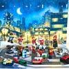 レゴ LEGO レゴ シティ アドベント・カレンダー 60268 開封レビューその2