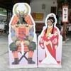 岡崎城の顔ハメ2