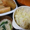 春巻、白菜漬物、味噌汁