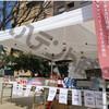 イベントテント 【少人数で設営簡単!】