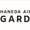 #576 「羽田エアポートガーデン」は開業再延期 時期未定、住友不動産