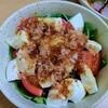 モッツアレラチーズとトマトのおかか和えの作り方。