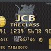 ディズニーランドで感じたクレジットカード決済の優位性【スピーディ・現金払い】