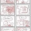 【犬漫画】リモート飲み会でわんことも再会