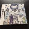 【レトロゲームファイナルファンタジー4プレイ日記その1】いよいよ開始!DS版FF4プレイ日記其の1
