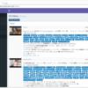 YouTubeのアップフロント公式チャンネルの簡易インデックスWebサービスを作った