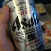 青島ビール工場見学