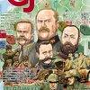 感想:ウォーゲーム雑誌「Game Journal(ゲームジャーナル) No.45」『特集:東部戦線前進せよ!』(2012年12月1日発売)