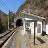 飯田線 秘境駅とダム